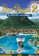 ポートロイヤル 2 ~カリブ大航海記~ [日本語版]