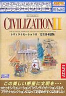 CIVILIZATION II [完全日本語版] PCゲーム Bestシリーズ プラチナセレクション