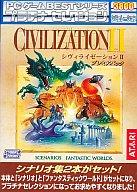 CIVILIZATION 2 プレミアパック [完全日本語版] PCゲーム Bestシリーズ プラチナセレクション