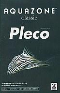 AQUAZONE Classic 6 Pleco