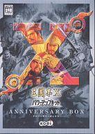 三國志 X with パワーアップキット [ANNIVERSARY BOX]