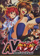 Win98-XP DVDソフト AVキング