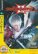 Devil May Cry 3 Special Edition [説明扉付スリムパッケージ版]