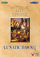 Win 95-98 CDソフトLUNATIC DAWN2