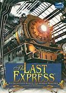 The LAST EXPRESS [日本語版]