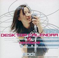 DESKTOP CALENDAR 鈴木あみ 2001