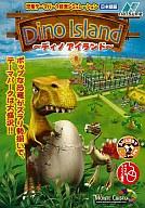 Dino Island -ディノアイランド- [日本語版]