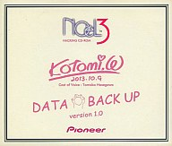 NOeL3 ハッキングCD-ROM DATA BACK UP