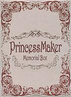 Princess Maker Memorial Box with 公式ガイドブック