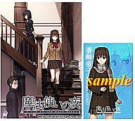 WindowsXP/Vista/7 DVDソフト 魔法使いの夜[初回版 エーツーオリジナルテレカ付]