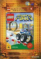 レゴ・スタントラリーマスターピースコレクション5