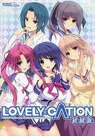 LOVELY×CATION[初回限定版]