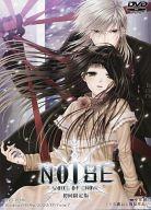Noise -voice of snow-[初回限定版]