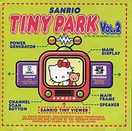 サンリオ タイニー・パーク Vol.2