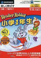 Reader Rabbit 小学1年生(スリムパッケージ版)