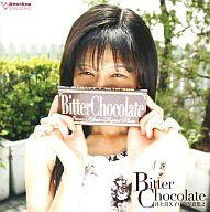 Bitter Chocolate 井上喜久子デジタル写真集2