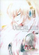 the VOCALOID (DTMマガジン5月号増刊 ザ・ボーカロイドCV03巡音ルカ付録)