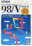 エプソン プラットフォーム・エミュレータ 98/V Ver.2.10