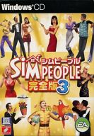 シムピープル 完全版3 [日本語版](状態:説明書欠品)