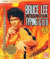 BRUCE LEE TYPING G.O.D[ローマ字入力版]