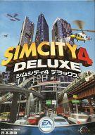 ランクB)SIMCITY 4 DELUXE[日本語版](状態:箱欠品)