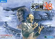 ADVANCED大戦略98 II(ツヴァイ)(状態:説明書欠品)