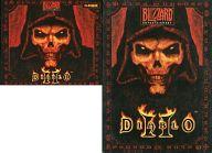 DIABLO II[日本語版](状態:ゲームディスク+説明書)