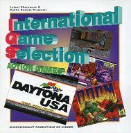 インターナショナル・ゲーム・セレクション アクションゲーム