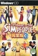 シムピープル 完全版3 [日本語版](状態:「バケーション!データセット」ディスク欠品)