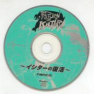 イシターの復活 Ultra Series(状態:ゲームディスク単品)
