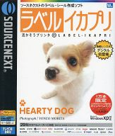 ラベル イカプリ HEARTY DOG [キャンペーン版]