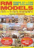 RM MODELS 01~100 INDEX