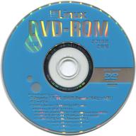 日経Linux 2016年2月号付録CD-ROM