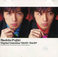 Naohito Fujiki(藤木直人) Digital Calendar '03/07~'04/07