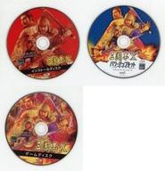 三國志 X with パワーアップキット(状態:ゲームディスク単品)