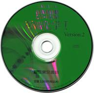 教科書授業CD-ROM 新編化学 I Ver.2