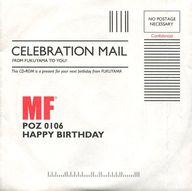 MF Vol.1/福山雅治マガジン 付録CD-ROM
