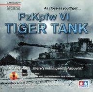 PzKpfw VI TIGER TANK [日本語マニュアル付英語版](状態:外箱・日本語マニュアル欠品)