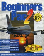 Beginners Pac 2 Flight Simulator For Windows95(状態:マウスパッド欠品)