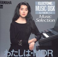 MIDI:ELECTONE MUSIC DISK for MDR2.3