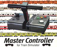 Master Controller for Train Simulator