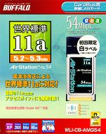 IEEE802.11a/g/b CardBus用無線LANカード[WLI-CB-AMG54]