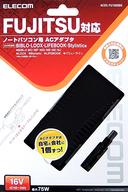 FUJITSU対応 ノートパソコン用 ACアダプタ [ACDC-FU1600BK]