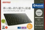 Bluetooth3.0対応 コンパクトキーボード 薄型モデル [BSK-BB24BK]