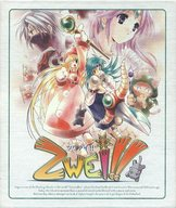 ランクB)ZWEI!! -ツヴァイ- [DVD-ROM 初回版]