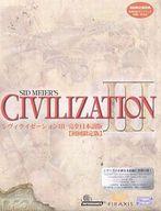 ランクB)CIVILIZATION III [完全日本語版] [初回限定版]