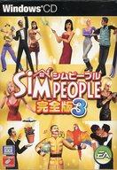 ランクB)シムピープル 完全版3 [日本語版](状態:「マジカル・ドリーム!データセット」ディスク欠品)