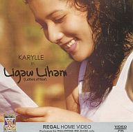 LIGAW LIHAM (Letters of Nor)