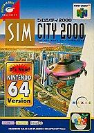 シムシティ2000 (SLG)