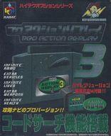 N64 プロアクションリプレイ3 (ハイレゾリューション拡張RAM同梱)(状態:説明書欠品、本体状態難)